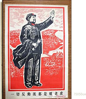 EASTCODE Old 1976 Collectible Chinese Communist Leader Mao zedong Propaganda Poster 009