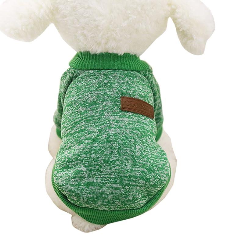 マッシュ広げるのみペット服 Joielma ドッグウェア セーター ニットトップス おしゃれ スウェット 無地トレーナー ペット用 犬用品 シンプル 可愛い洋服 子猫 犬の服 イヌ 超小型犬 小型犬 中型犬 お出掛け お散歩