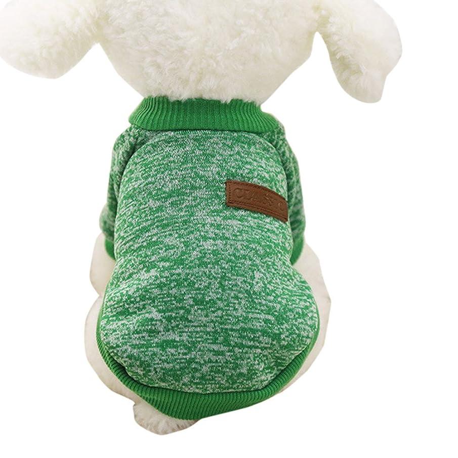 カフェテリア厚い薄いですペット服 Joielma ドッグウェア セーター ニットトップス おしゃれ スウェット 無地トレーナー ペット用 犬用品 シンプル 可愛い洋服 子猫 犬の服 イヌ 超小型犬 小型犬 中型犬 お出掛け お散歩