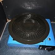 Plancha M-230 BUTSIR para cocinas portátiles: Amazon.es: Jardín