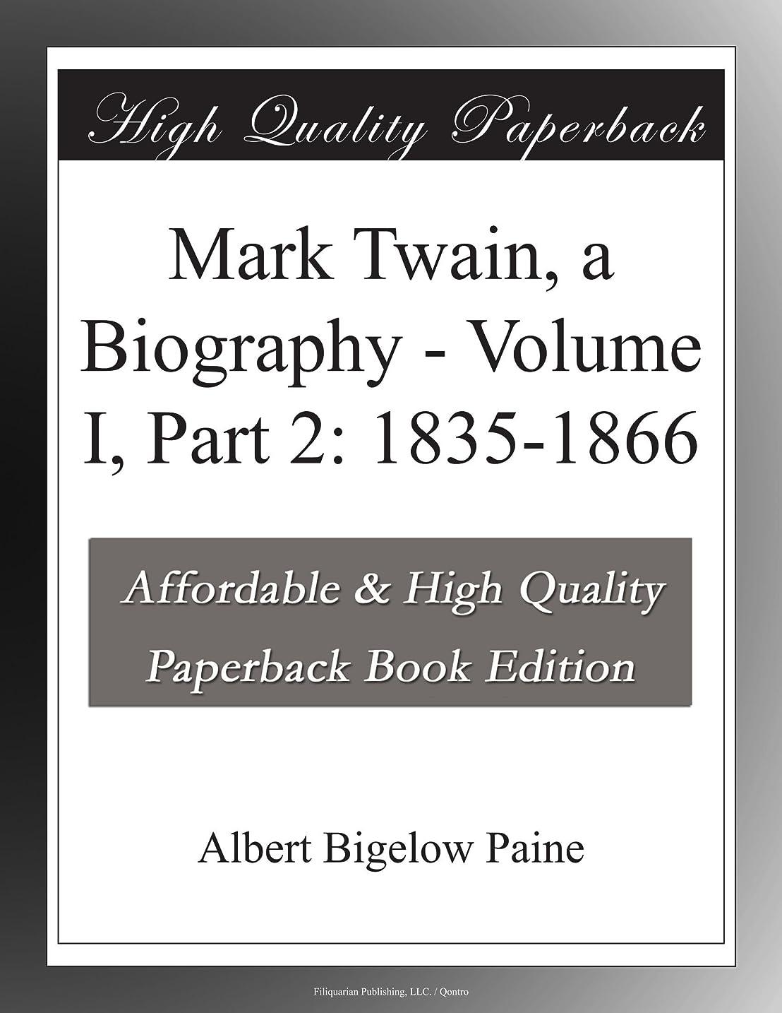 ボード広げる僕のMark Twain, a Biography - Volume I, Part 2: 1835-1866