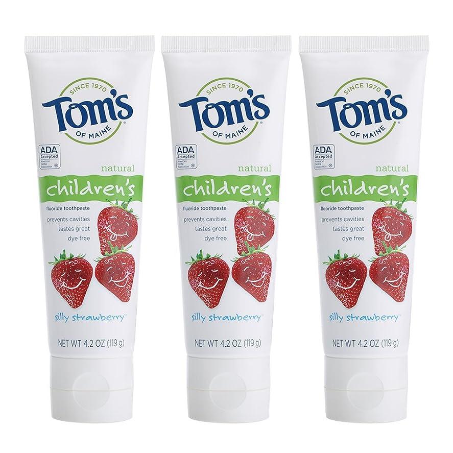 のために牛体操選手Tom's of Maine, Natural Children's Fluoride Toothpaste, Silly Strawberry, 4.2 oz (119 g)