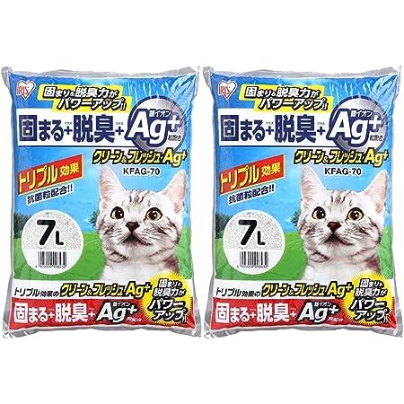アイリスオーヤマ 猫砂 クリーン&フレッシュ Ag+ 脱臭効果 7L×2袋 (まとめ買い)