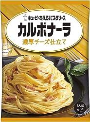 キユーピー あえるカルボナーラ 70g 2食