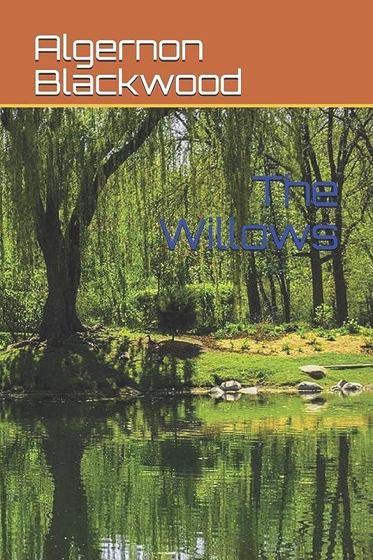 キルス高さ求めるThe Willows