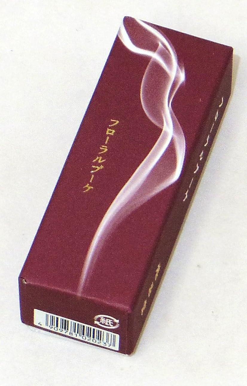 リーダーシッププーノコンチネンタル鳩居堂のお香 香水の香り フローラルブーケ 20本入 6cm