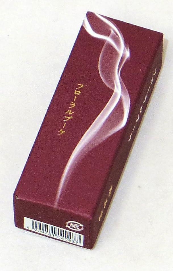 衝撃章エンドウ鳩居堂のお香 香水の香り フローラルブーケ 20本入 6cm