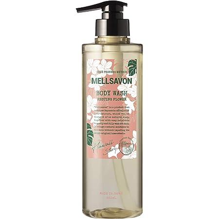 Mellsavon(メルサボン) ボディウォッシュ レスティングフラワー460ml ボディソープ プルメリアの香り 460㎖