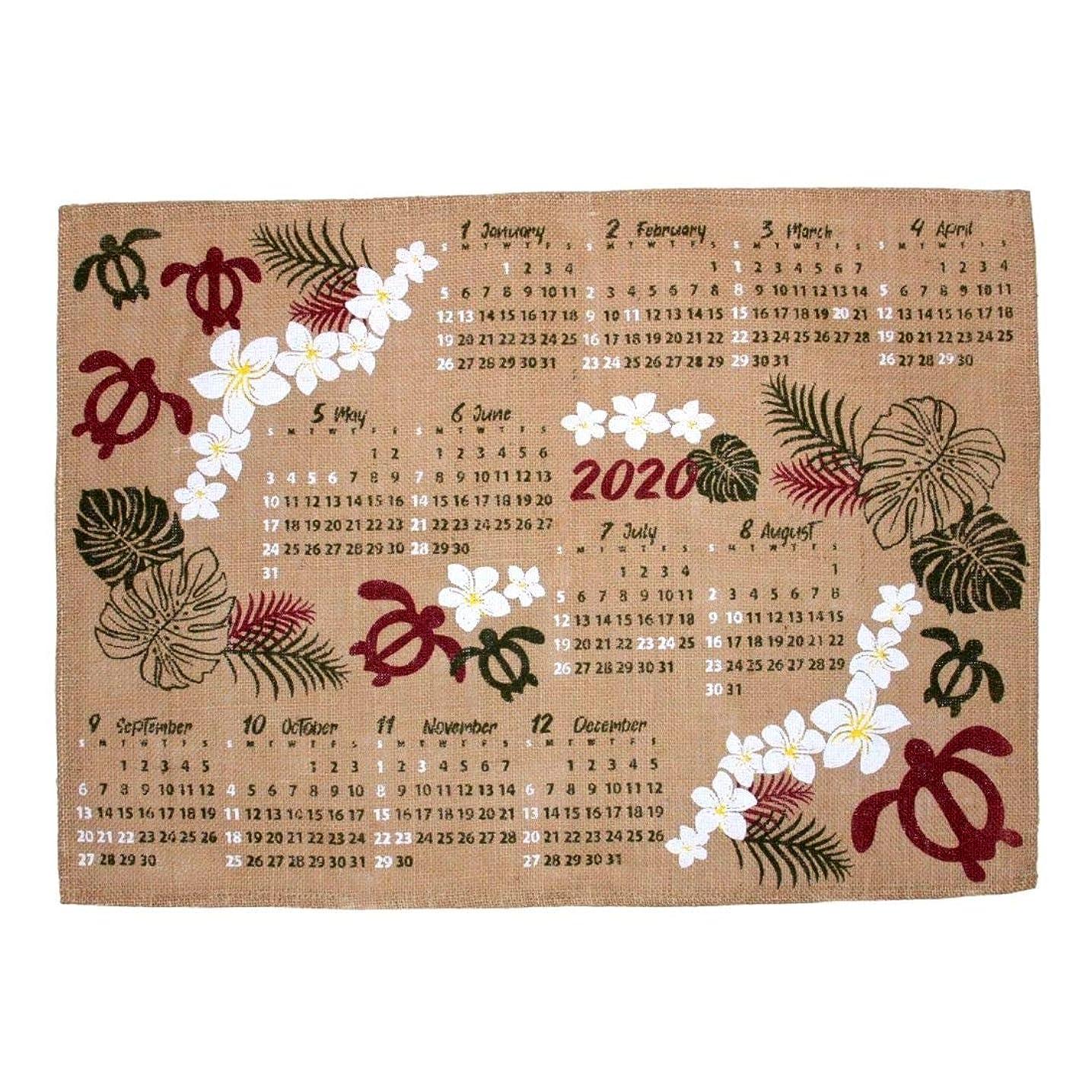 アカデミック不定カプラーハワイアン雑貨 2020年 カレンダー 壁掛け 麻 ジュート ポスター (パライソ-ホヌ/レッド) ウミガメ 海亀 ハワイ 土産