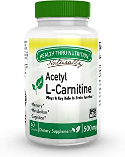 Acetil L-carnitina 500 mg 60 cápsulas sin OGM (60)