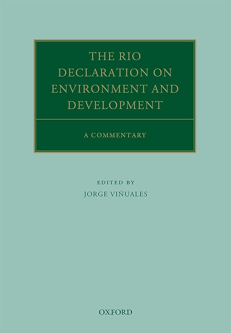 ペンフレンド貝殻インシュレータThe Rio Declaration on Environment and Development: A Commentary (Oxford Commentaries on International Law) (English Edition)