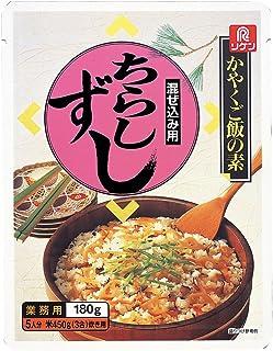 リケン かやくご飯の素 混ぜ込み用 ちらしずし 180g