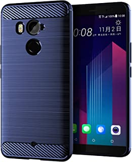 LiXiongBao Case for HTC U11+ Plus Navy Blue Soft TPU Silicon Luxury Carbon Fiber Brushed with Texture Design Lightweight Shockproof Rubber Bumper Protection Case Cover for HTC U11+ Plus