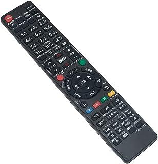 PerFascin 代用リモコン replace for パナソニック ディーガ Panasonic DIGA N2QAYB000905 DMR-BWT550-S