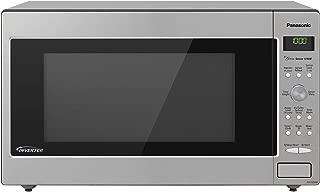 Best panasonic inverter microwave trim kit Reviews