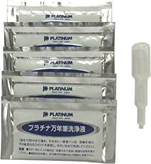 Platinum Fountain Pen Ink Cleaner Kit - European Model [Office Product]