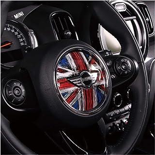 ZHHRHC Paleta de Cambio de Volante de Coche DSG Extensor Pegatinas Accesorios de Coche para Mini MK3 F54 F55 F56 F57 F60 Cooper S One JCW Clubman