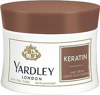كريم الكيراتين للشعر من ياردلي - 150 غرام