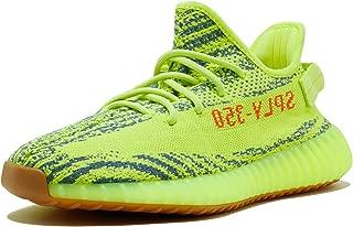 Yeezy Boost 350 V2 - B37572