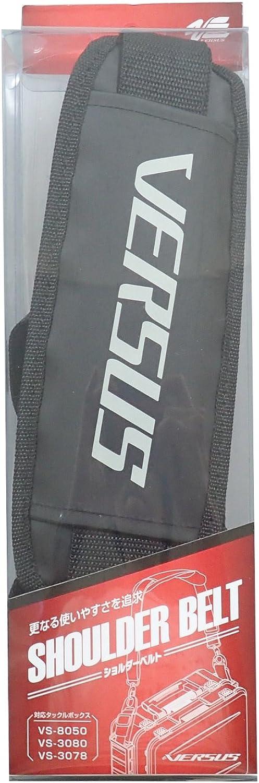 Meiho Schultergurt schwarz B007MI3GJU  Stabile Qualität Qualität Qualität e2e916