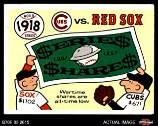1970 Fleer World Series # 15 1918 Red Sox vs. Cubs Red Sox/Cubs (Baseball Card) Dean's Cards 3 - VG Red Sox/Cubs