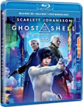 GHOST IN THE SHELL 3D (La Vigilante Del Futuro 3D) BLU-RAY 3D + BLU-RAY + BLU-RAY BONUS DISC (English Audio & Subtitles with Spanish, French and Portuguese Subtitles)
