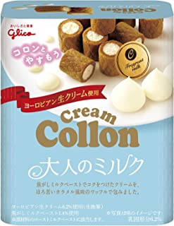 Glico Cream Cokkon Rich Milk 48g European Fresh Cream Dagashi snack Japan