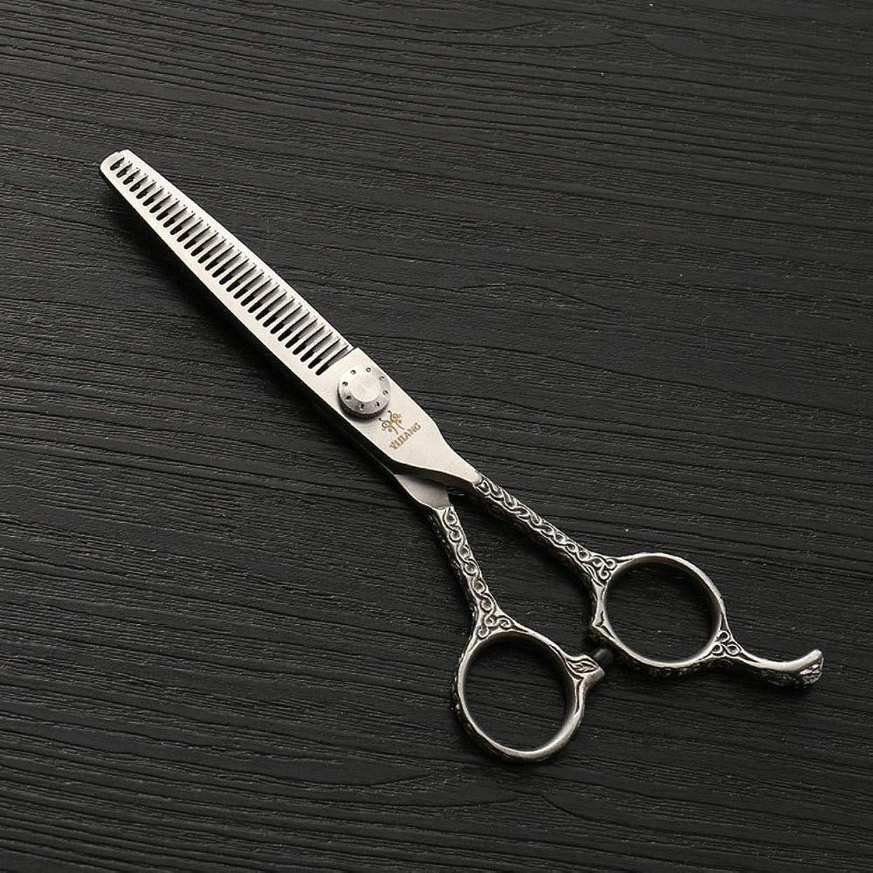 節約するボウル拡大する理髪用はさみ 440Cステンレス鋼6インチ美容院プロのヘアカットはさみヘアカットはさみステンレス理髪はさみ (色 : Silver)