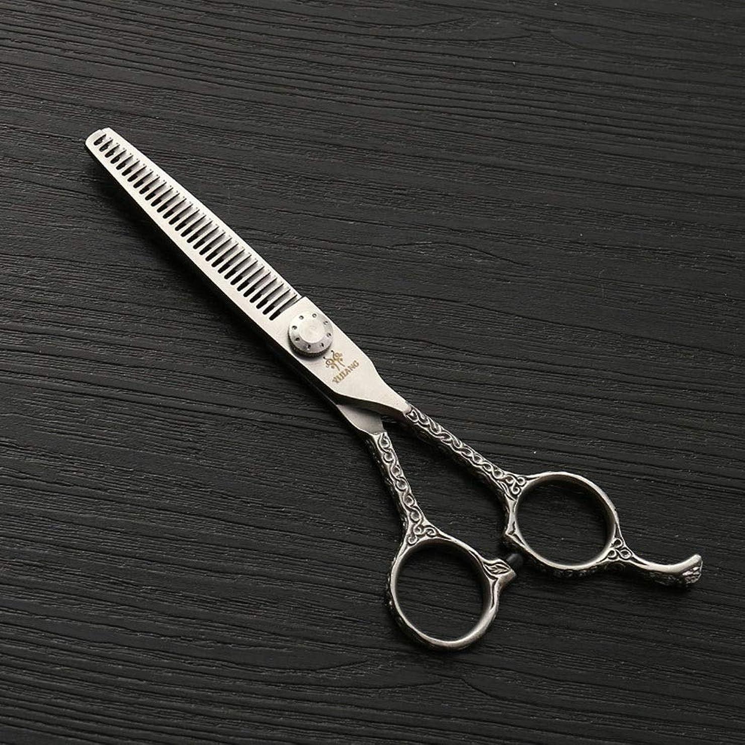 絶望的な非難専ら6インチの美容院の専門のヘアカットScissors440Cのステンレス鋼 ヘアケア (色 : Silver)