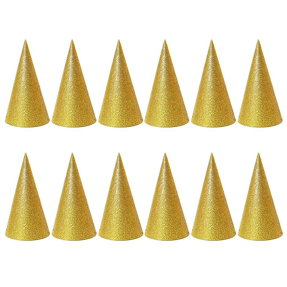 アクロバットテラスゴールデンSUPVOX 子供と大人のパーティーのための12個のキラキラコーンパーティー帽子トライアングルバースデー帽子は装飾を飾ります(ゴールデン)