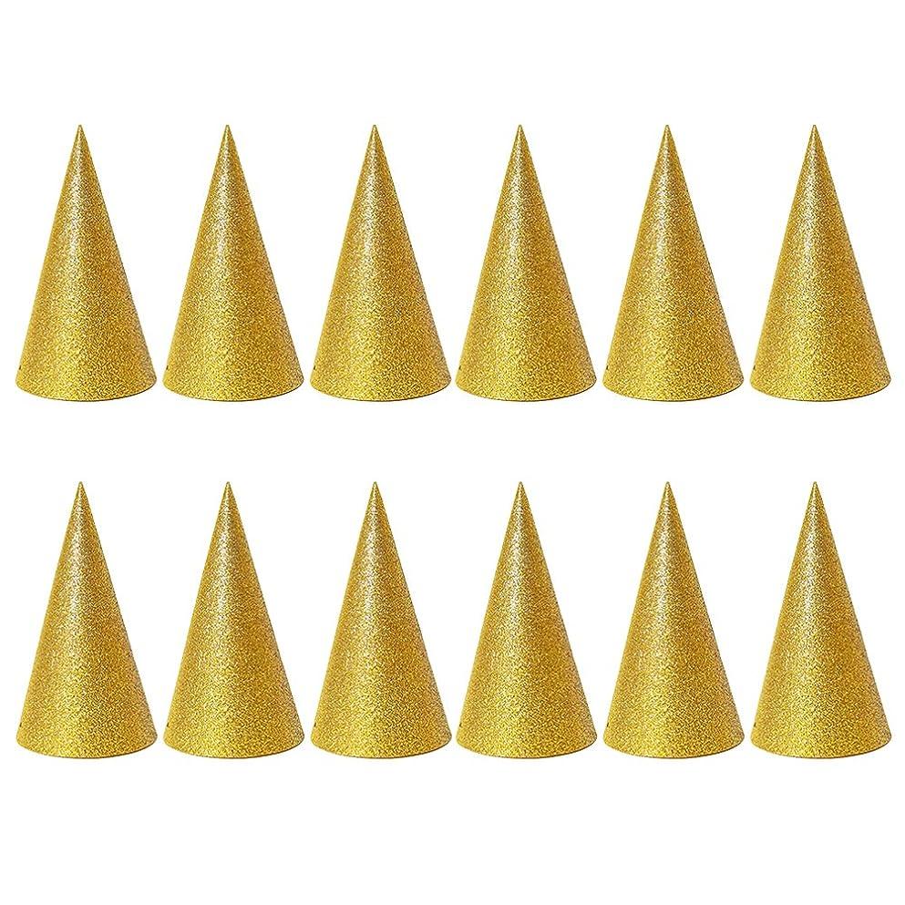 裁判所属性慢SUPVOX 子供と大人のパーティーのための12個のキラキラコーンパーティー帽子トライアングルバースデー帽子は装飾を飾ります(ゴールデン)