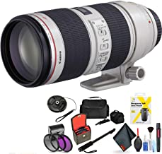 Canon EF 70-200mm F/2.8L is III USM Lens for Canon 6D, 5D Mark IV, 5D Mark III, 5D Mark II, 6D Mark II, 5Dsr, 5Ds, 1Dx, 1Dx Mark II + Accessories (International Model)