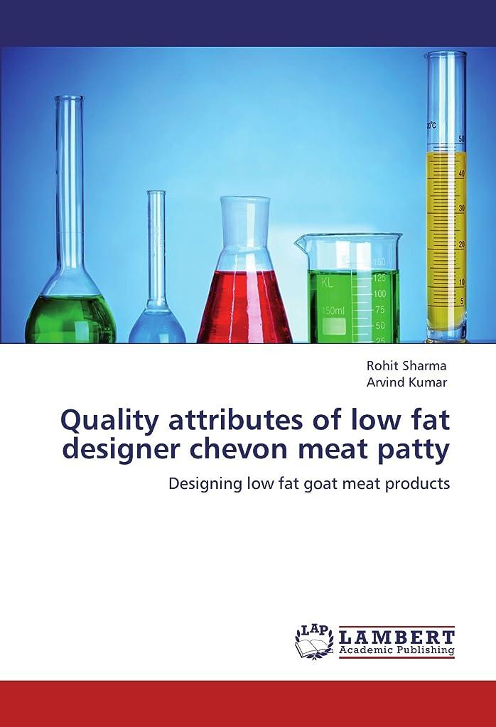 楽しいめ言葉セージQuality attributes of low fat designer chevon meat patty: Designing low fat goat meat products