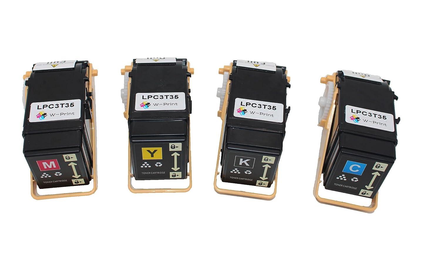 放つ矛盾するエロチックW-Print エプソン用 LPC3T35BK/C/M/Y 4色セット 互換トナーカートリッジ LP-S6160対応 ISO14001/ISO9001及び国際品質規格/STMC認証/CE認証工場生産商品