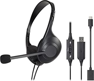 オーディオテクニカ USBヘッドセット ステレオ Type-A Type-C 対応 ノイズキャンセリングマイク 手元コントローラー 抗菌・消臭加工 スライダー調整 ATH-102USB