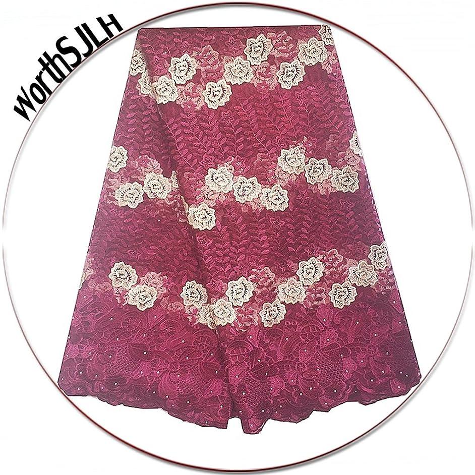 WorthSJLH 5 Yards Net African Lace Fabric Nigerian French Lace Fabric 2019 Beaded Tulle Lace Fabric for Wedding Dress LF811(Burgundy)