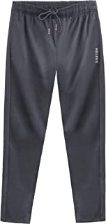 Men's Athletic Workout Running Pants