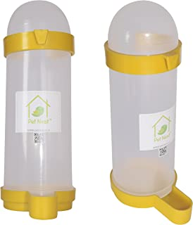 PetNest Jumbo Size Bird's Plastic Cage Water and Food Feeder (400 ml) - Pack of 2