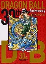 Best dragon ball 30th anniversary history book Reviews