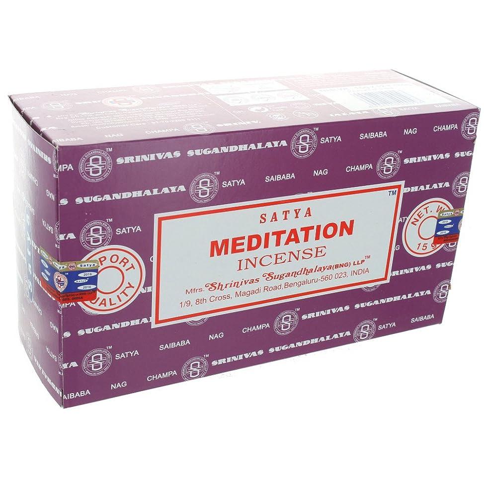 ピュー知事同等のSatyaお香Meditation Incense Sticks 12?x 15グラム180グラム