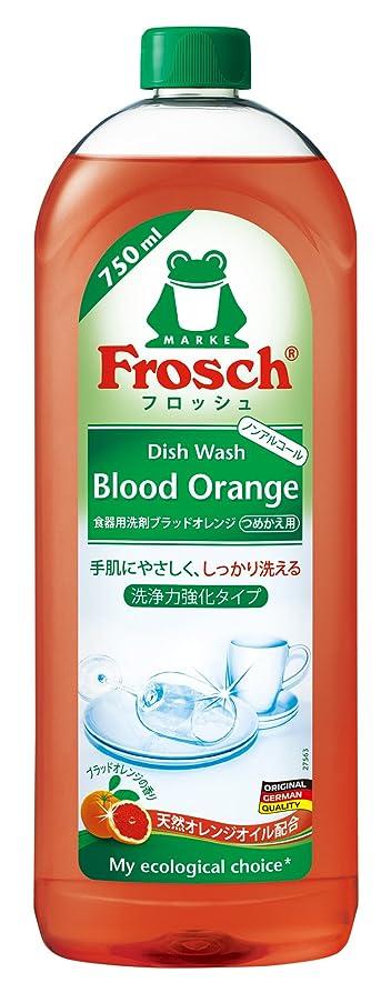 悔い改めるペストリーピケフロッシュ 食器用洗剤 ブラッドオレンジ つめかえ用 750ml
