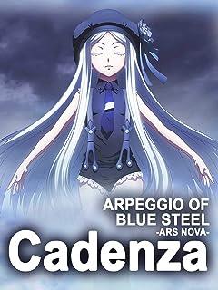 Arpeggio of Blue Steel - Ars Nova - Cadenza
