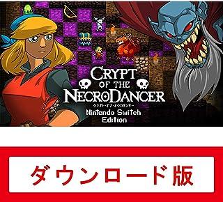 クリプト・オブ・ネクロダンサー:Nintendo Switch Edition|オンラインコード版...