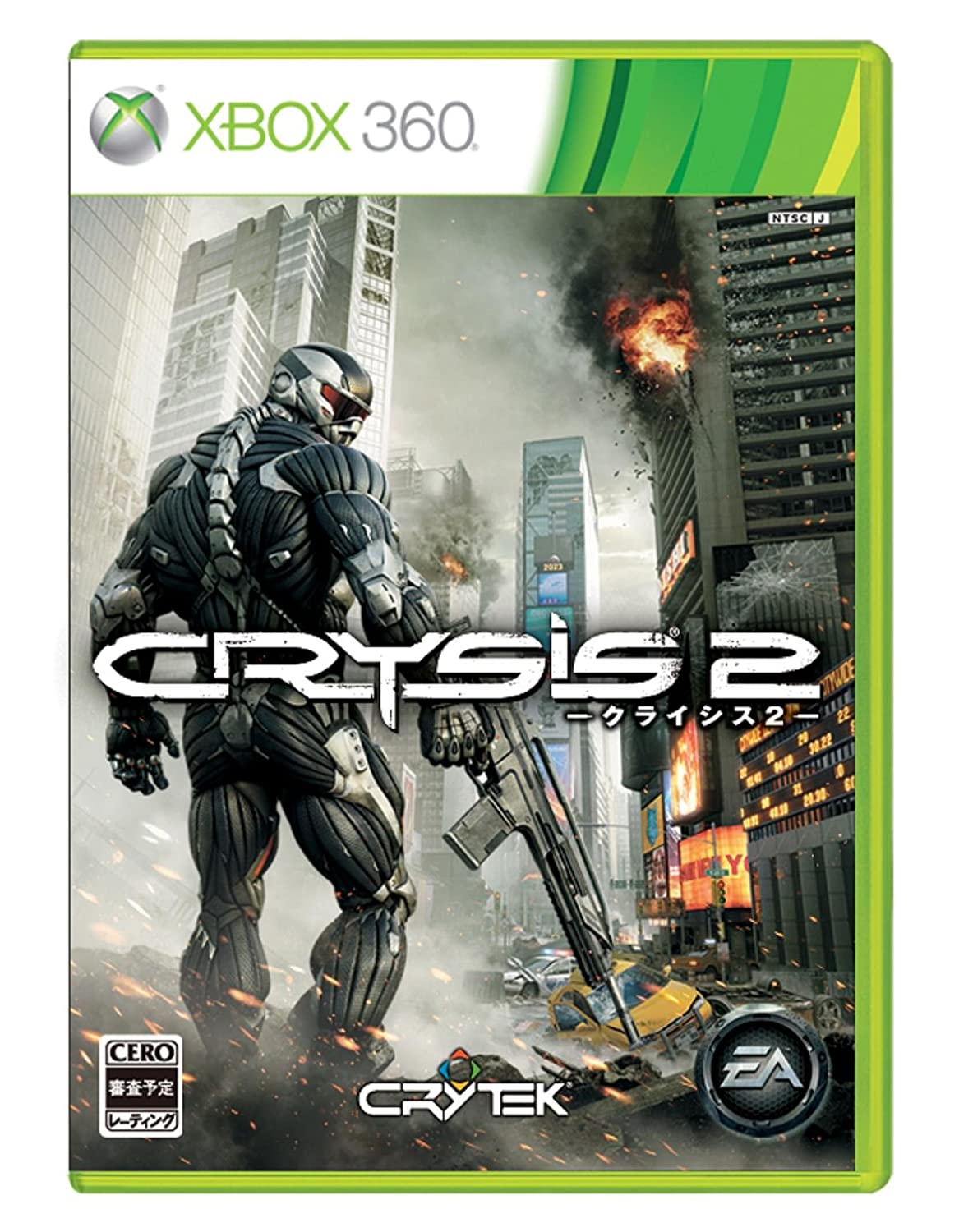 Crysis Surprise price 2 Japan Outstanding Import