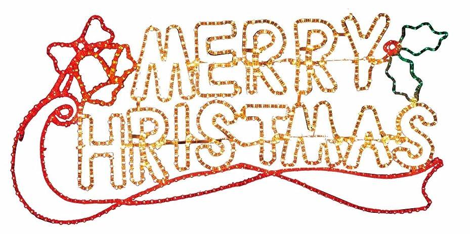 マラソン触手大理石クリスマス 屋外用 2Dイルミネーション ガーデンモチーフ メリークリスマス