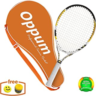 oppum US Open Junior Tennis Racket for Kids Children Toddlers, Coach Recommended Racquet, Include Tennis Bag Overgrip Vibration Dampener.