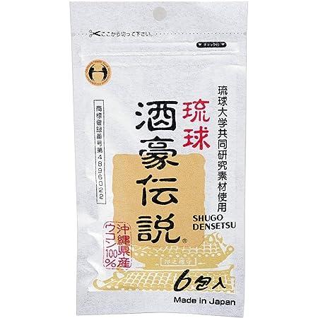 琉球酒豪伝説 6包(9g)