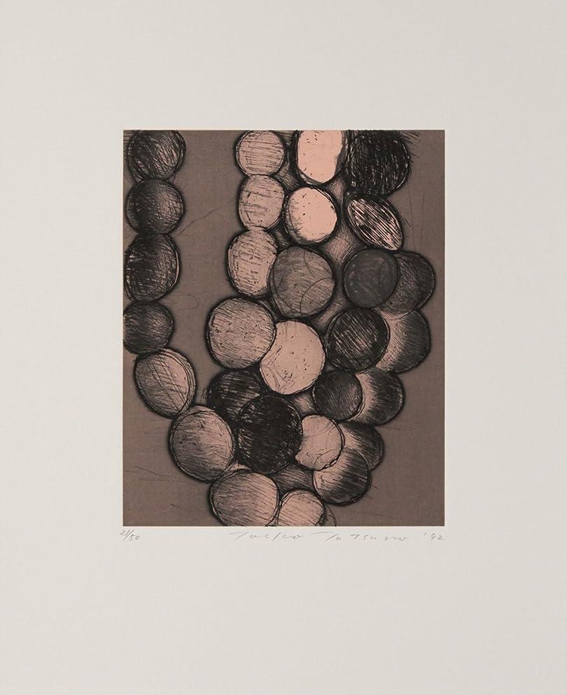 王族服微視的銅版小作品 1992