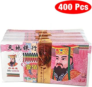 Ancestor Money to Burn - 400 Pcs Chinese Joss Paper Money Hell Bank Notes for Funerals, The Qingming Festival and The Hungry Ghost Festival