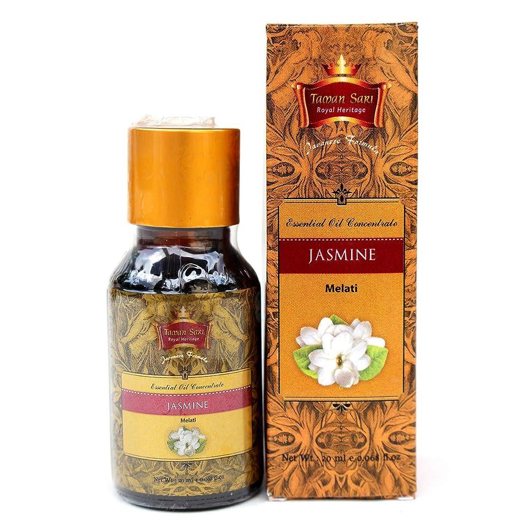 剪断直接テキストTaman Sari タマンサリ エッセンシャルオイル ムスティカラトゥ高級スパブランド Jasmine ジャスミン 20ml